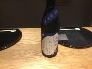 亀の尾 吟醸酒 壽限無