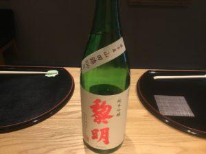博多 かわさと 日本酒ラインナップ