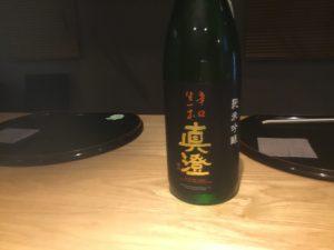 新入荷 – 3月第一弾!! by 博多 かわさと