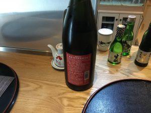 博多 かわさと 春の日本酒フェア 春の大冷酒祭♪