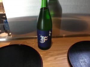 博多 かわさと 春の日本酒フェア 春の大冷酒祭 最終章♪