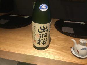 博多 かわさと 春の日本酒フェア 春の大冷酒祭♪Part.4