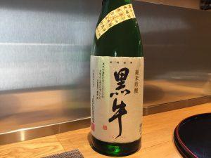 今週の日本酒(新入荷)はこれ!