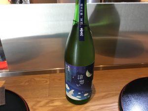 日本酒(夏酒)新入荷のお知らせ♪