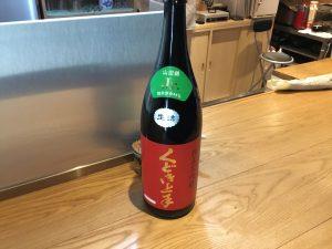 福岡の梅雨明けは例年通り・・・ 新入荷(日本酒)のお知らせ♪