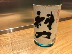 日本酒新入荷♪ 8月第一弾は福岡の日本酒です♪