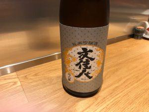 日本酒新入荷♪ SAKE COMPETITION 2018 GOLD受賞酒ですよー!