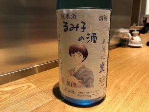 日本酒(夏酒)新入荷♪