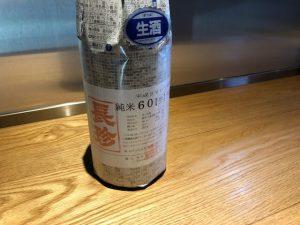 またまた日本酒新入荷♪今度もレアものです♪