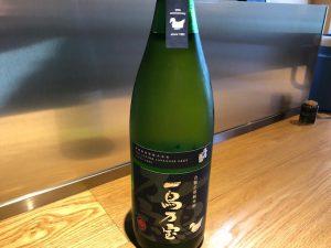 日本酒新入荷♪ 今回は福岡の日本酒です♪