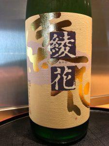 日本酒新ラインナップ♪ まずは福岡から(^^)