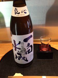 日本酒(新ラインナップ)新入荷♪