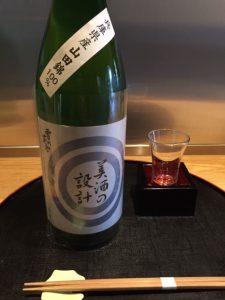 日本酒新入荷♪ 今日の福岡、博多の街は暖かいですね♪