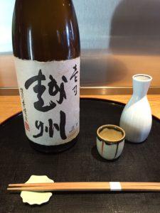 日本酒(燗酒)入荷♪