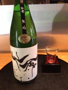 今日は日曜特別営業デー♪ 日本酒新ラインナップのご紹介
