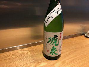 日本酒新入荷! 福岡、博多の男性の皆様!今日は月曜!今日と明日は男性限定割引デーですよー♪