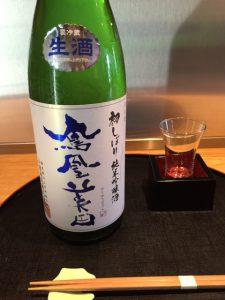 日本酒新入荷のご紹介♪ 初しぼりですよー♪