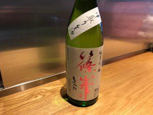 日本酒新入荷♪ 新酒ですよー♪ 今日も福岡、博多はスッキリしない天気ですね(T ^ T)