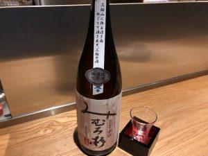 日本酒新入荷♪ 福岡、博多もやっと冬らしくなってきましたね^ ^