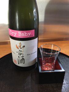 日本酒入りました(^^)  今日の福岡、博多の街は仕事始めの人達で賑わっていますね(^^)