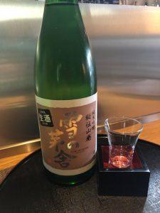 福岡、博多の街は今日も暖かったですね♪ 日本酒の新入荷!