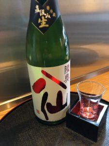 福岡、博多は今日も暖かく… でも週末は寒くなる模様。 新しい日本酒入荷してます♪