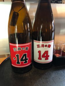福岡、博多の街は雨が止んで暖かく… 日本酒またまた新入荷♪