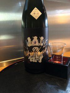福岡、博多の桜の開花予想 いい日本酒じゃんじゃん入ってますよー♪