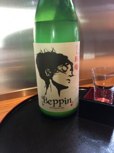 福岡、博多は小春日和♪ よか日本酒も入ってますよーっ♪