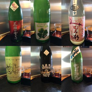 福岡、博多はお出かけ日和♪ かわさとも日本酒も春満開♪