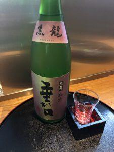 福岡、博多は今日も曇り空… でも、旨い日本酒飲んで心は晴れやかに♪