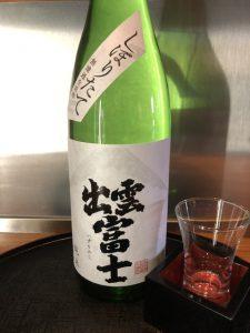 福岡、博多の週末は