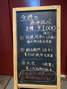 福岡、博多は梅雨間近