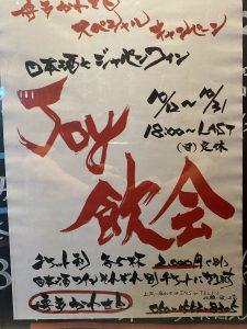 福岡、博多は今日も秋晴れ