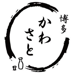 博多 かわさと流 日本酒1合(もっきり)